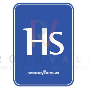 Placa distintivo hostal de la Comunidad Valenciana